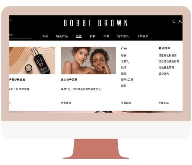 bobbi brown china website