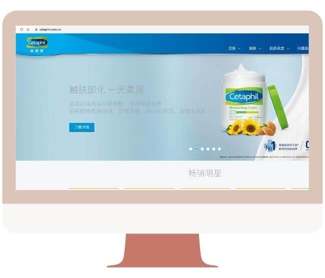 cetaphil china website