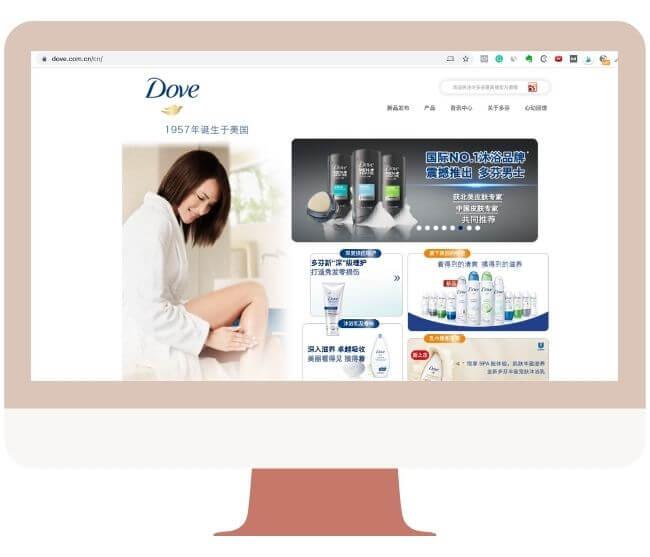 dove china website