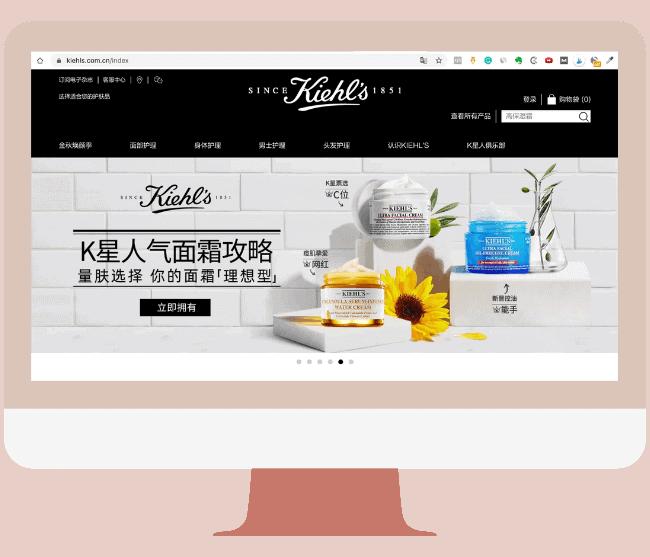 kiehls chinese website