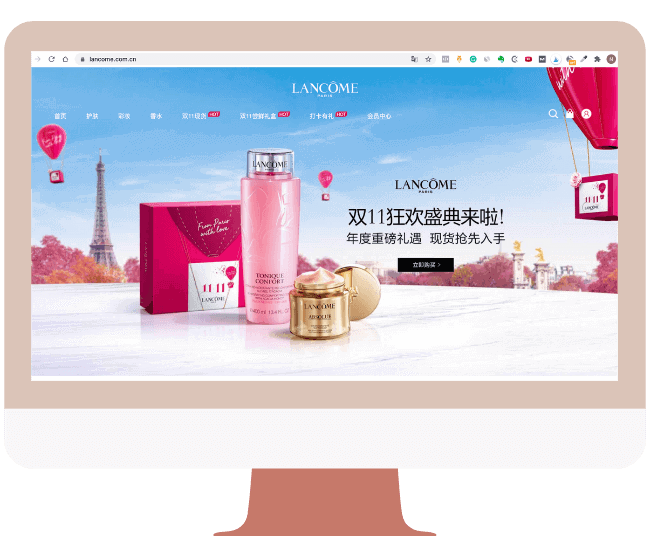lancome chinese website