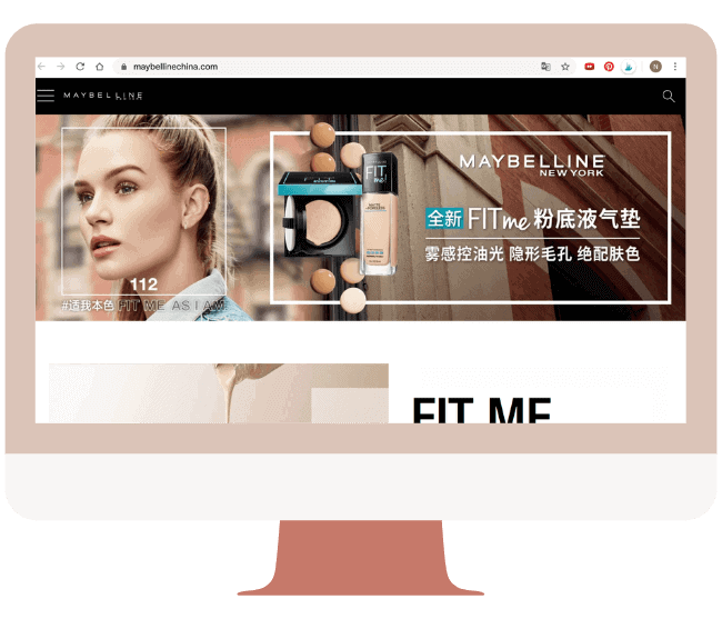 maybelline chinese website