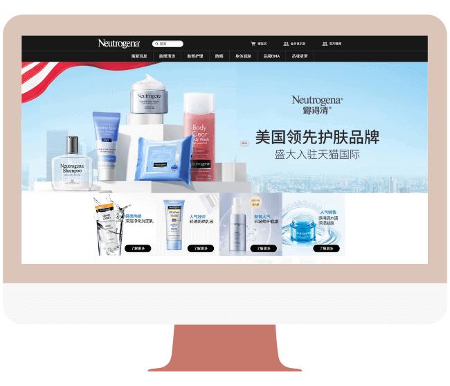 neutrogena chinese website