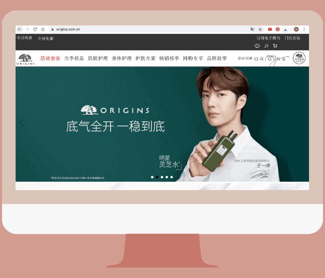origins chinese website