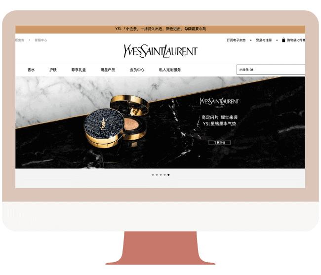 ysl beauty chinese website